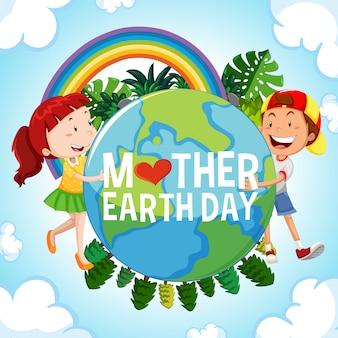 Diseño de carteles para el día de la madre tierra con niños felices en segundo plano.