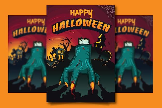 Diseño de carteles de halloween