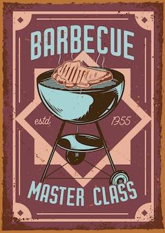 Diseño de carteles publicitarios con ilustración de una parrilla y carne.