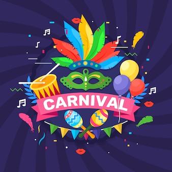Diseño de celebración de carnaval de diseño plano