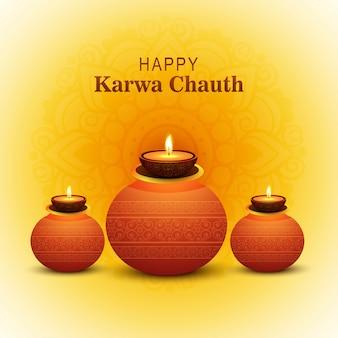 Diseño de celebración de tarjeta happy karwa chauth festival