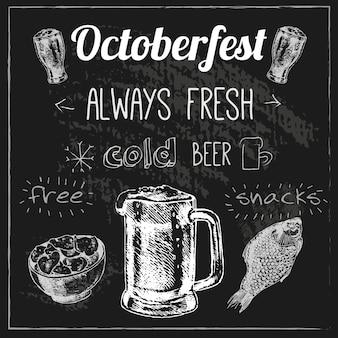 Diseño de la cerveza oktoberfest
