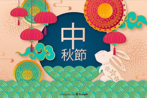 Diseño chino plano del festival de mediados de otoño