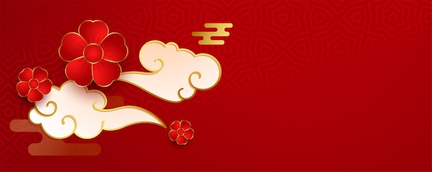 Diseño chino rojo con flores y nubes