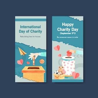 Diseño de concepto de flyer del día internacional de la caridad con vector de acuarela de folleto y prospecto.