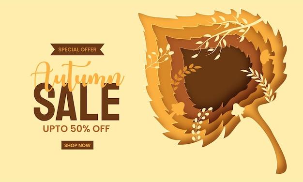 Diseño de corte de papel de hoja de otoño de arce para la temporada de otoño con la mayor oferta publicitaria de descuento
