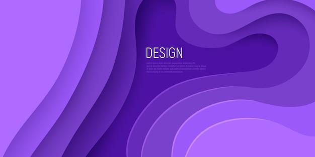 Diseño de corte de papel púrpura con fondo abstracto de limo 3d y capas de ondas de color púrpura.