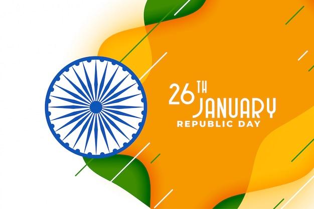 Diseño creativo de bandera india para el día de la república