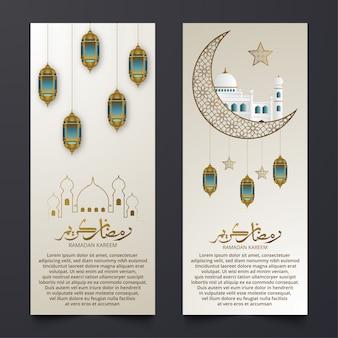 Diseño de banner de ramadán