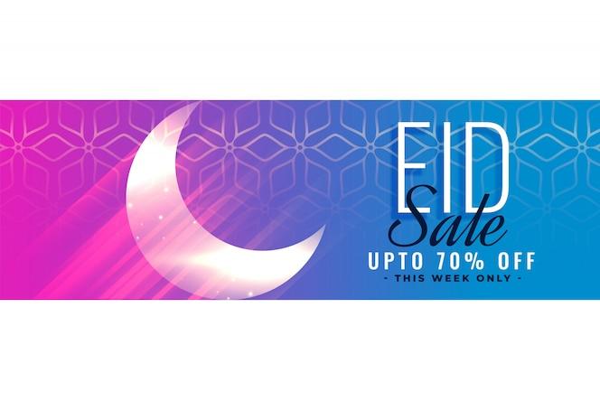 Diseño de encabezado de banner de venta eid islámico con luna brillante