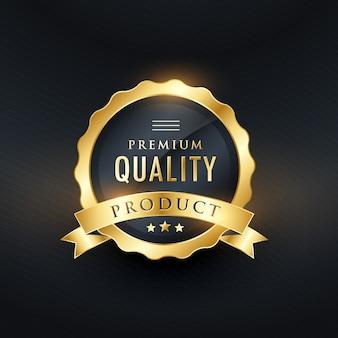 Diseño de etiqueta dorada de producto de calidad superior