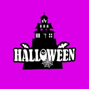 Diseño de halloween con tipografía y vector de fondo claro
