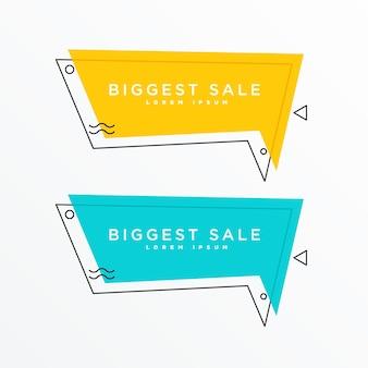 Diseño de la burbuja de la charla para la venta atractiva y ofertas