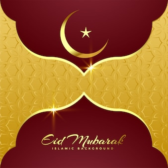 Diseño de tarjeta de felicitación premium eid mubarak