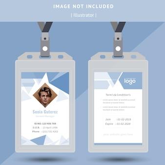 Diseño de tarjeta de identificación abstracta