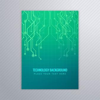 Diseño de vector de plantilla de folleto de tecnología abstracta