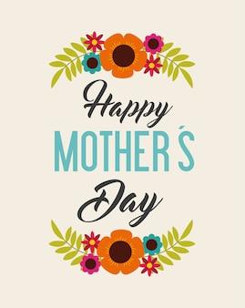 Diseño del día de las madres felices