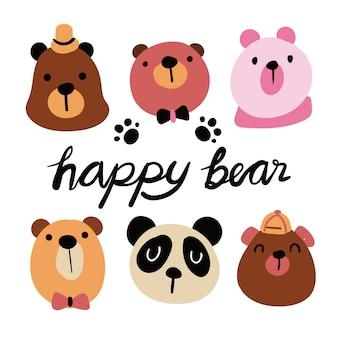 Diseño del vector del carácter del oso, diseño de la colección del vector del oso