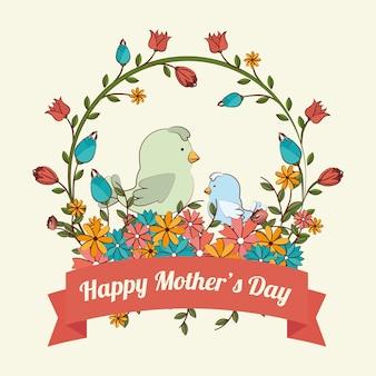 Diseño del día de las madres, ilustración vectorial.