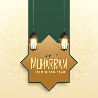 Diseño del día de muharram para el año nuevo islámico