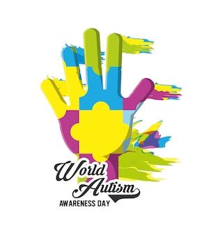 Diseño del día mundial de concienciación sobre el autismo