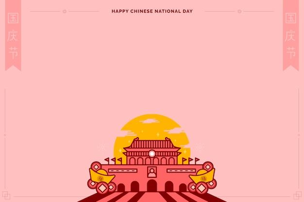 Diseño del día nacional chino rosa en blanco
