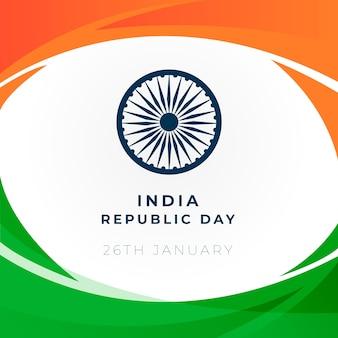 Diseño del día de la república india para dibujar