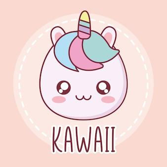 Diseño de dibujos animados de animales de unicornio kawaii, expresión de personaje lindo divertido y tema de emoticonos