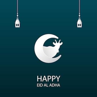 Diseño e ilustración de la feliz celebración de eid al adha