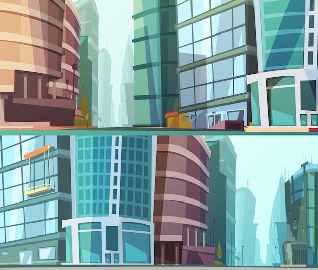 Diseño de edificios de paredes de vidrio modernos vista a la calle cerca de 2 dibujos animados estilo fondo conjunto ilustración vectorial abstracta
