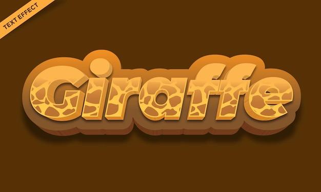 Diseño de efecto de texto de patrón de color de piel de jirafa