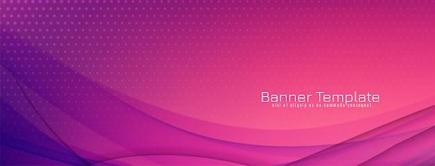 Diseño elegante abstracto colorido ola banner