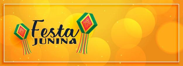 Diseño elegante amarillo de la bandera de la fiesta junina