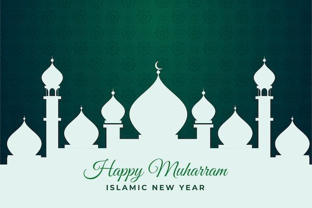 Diseño elegante año nuevo islámico sobre fondo verde