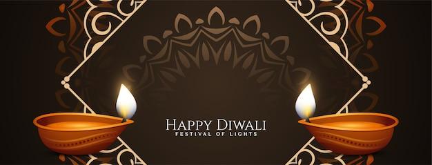 Diseño elegante de la bandera del festival religioso feliz diwali