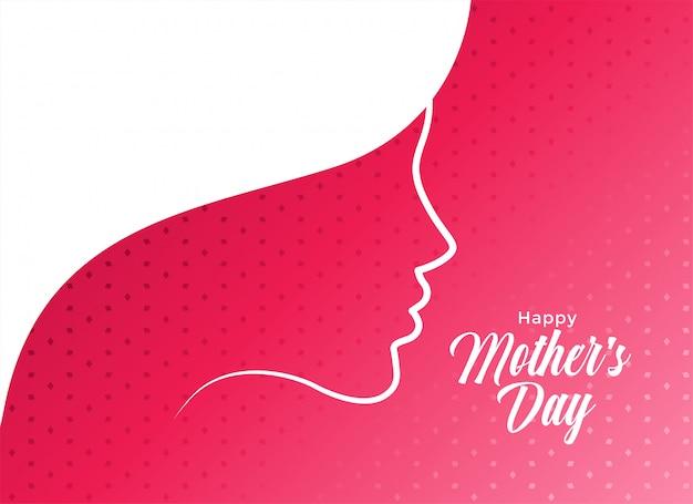Diseño elegante y feliz de la tarjeta del día de la madre.