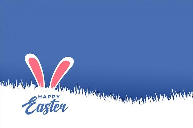 Diseño elegante del fondo del saludo del festival de pascua feliz