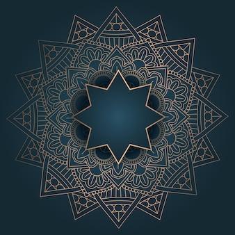 Diseño elegante mandala