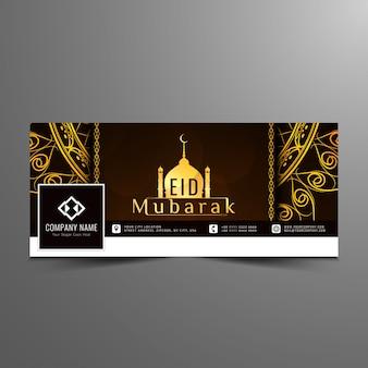 Diseño elegante marrón de eid mubarak para la timeline de facebook