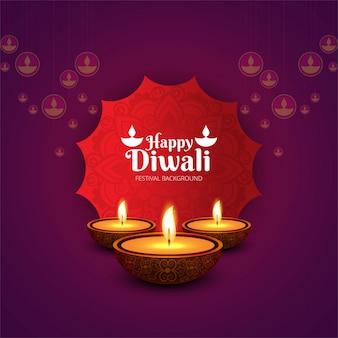 Diseño elegante morado de diwali