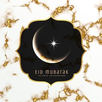 Diseño elegante del saludo del festival del eid con la luna y la estrella