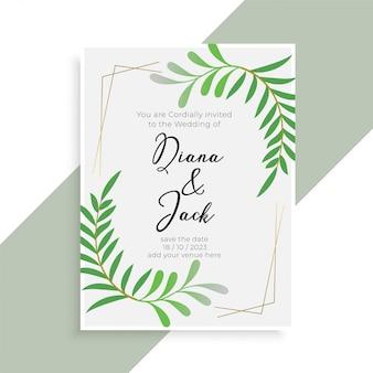 Diseño elegante de la tarjeta de invitación de boda