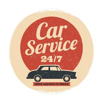 Diseño de emblema de auto servicio grunge