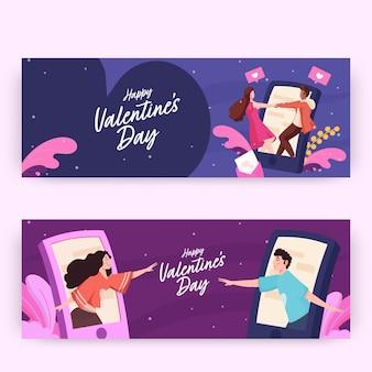 Diseño de encabezado o banner de feliz día de san valentín con pareja romántica en dos opciones de color.