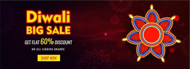 Diseño de encabezado o banner de sitio web con lámparas de aceite iluminadas (diya) y oferta de descuento del 60% para diwali big sale.
