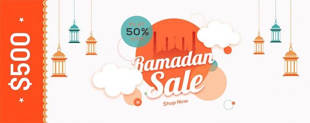 Diseño de encabezado o banner de sitio web con silueta de mezquita y 50% d