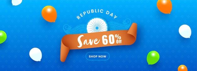 Diseño de encabezado o banner de venta del día de la república con oferta de 60% de descuento