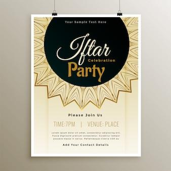 Diseño encantador de la plantilla de la celebración del partido de iftar