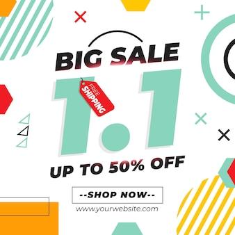 Diseño de estilo de memphis 1.1 promoción de banner de venta de día de compras