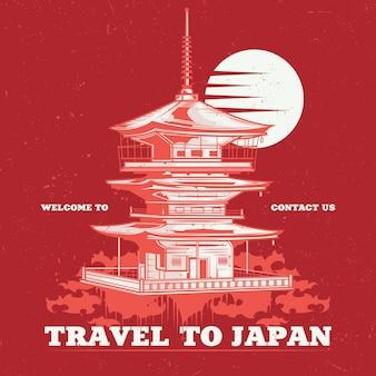 Diseño de etiqueta de camiseta con ilustración de templo japonés.